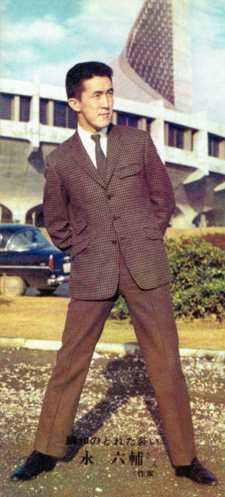 Retrato del Letrista Rokusuke Ei en 1966. Imagen de Dominio Público.